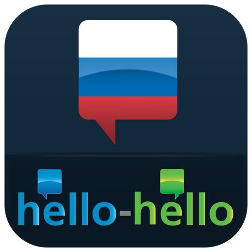 best russian learning app iphone