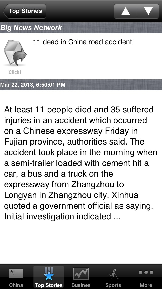 China News, 24/7 Engl... screenshot1