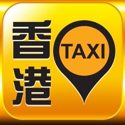 新香港Taxi