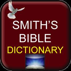 史密斯的圣经词典 for mac推荐下载