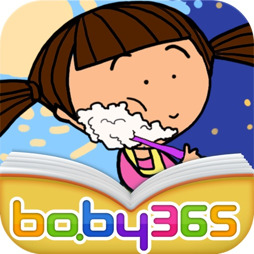 baby365-Why Does She Brush Her Teeth