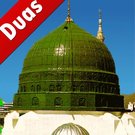 Duas of Muhammad(Pbuh)