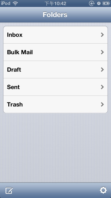 MailBox for Yahoo! - with passcode lock guard screenshot-1