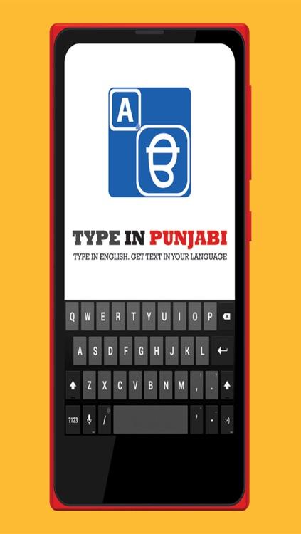 Type In Punjabi