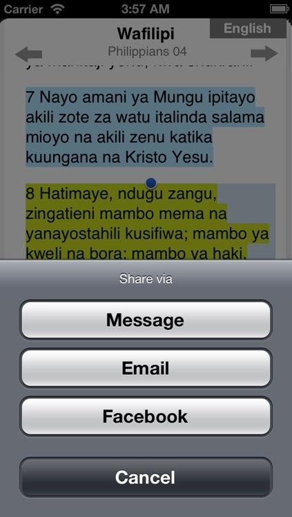 Swahili  Bible Audio screenshot-4