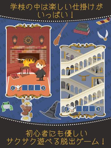 脱出ゲーム 魔法学校からの脱出のおすすめ画像2