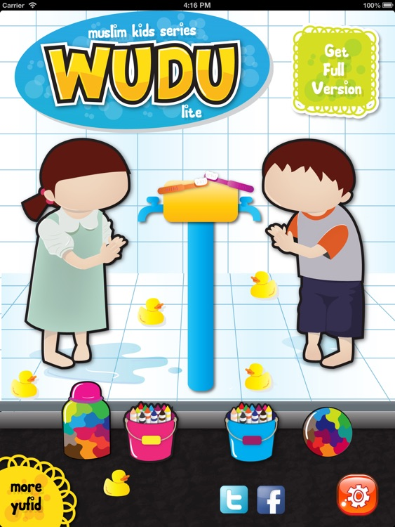 Muslim Kids Series: Wudu FREE screenshot-0