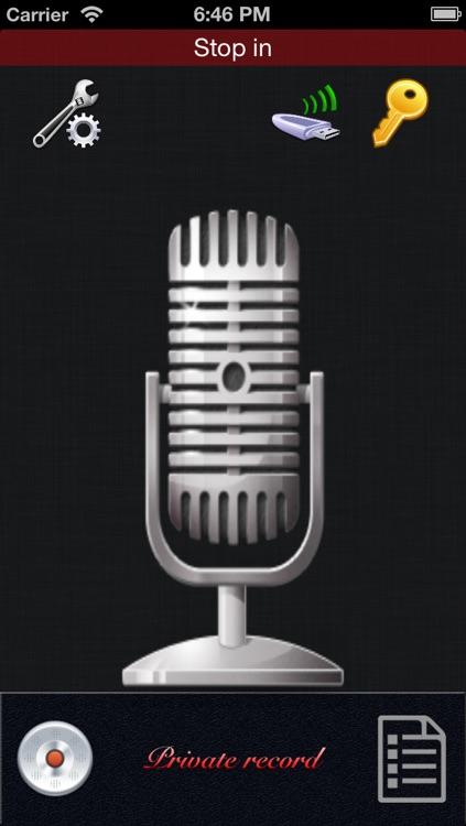 NC Private record -Recording File Protection
