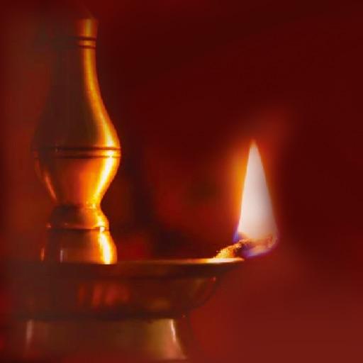 Hindu Devotional Rituals
