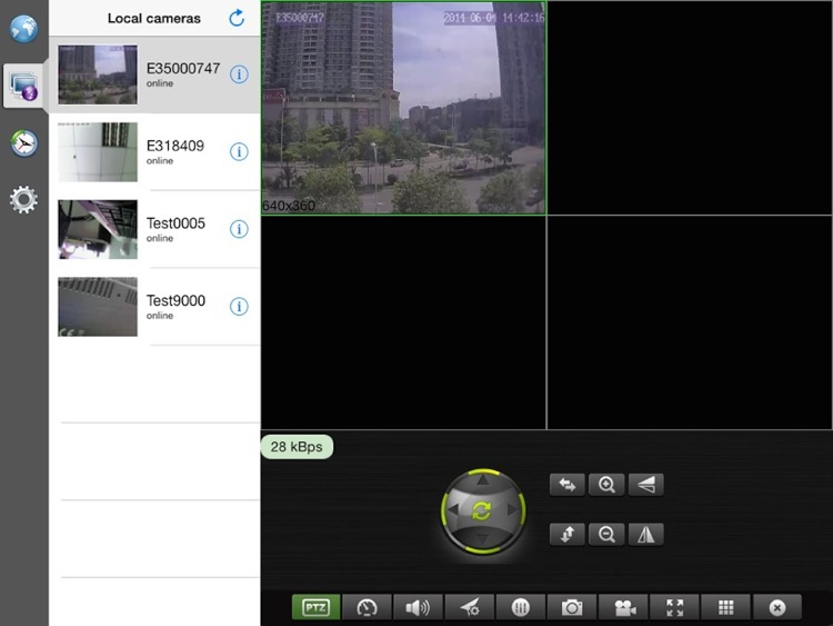p2pCamViewer-HD