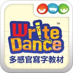 Write Dance多感官寫字教材