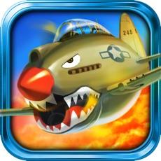 Activities of Ace Wings:Online