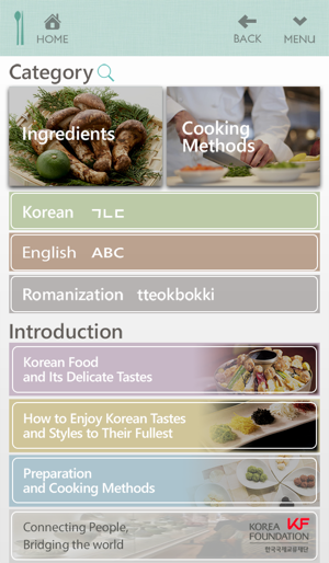 Korean food guide 800 on the app store iphone screenshots forumfinder Images