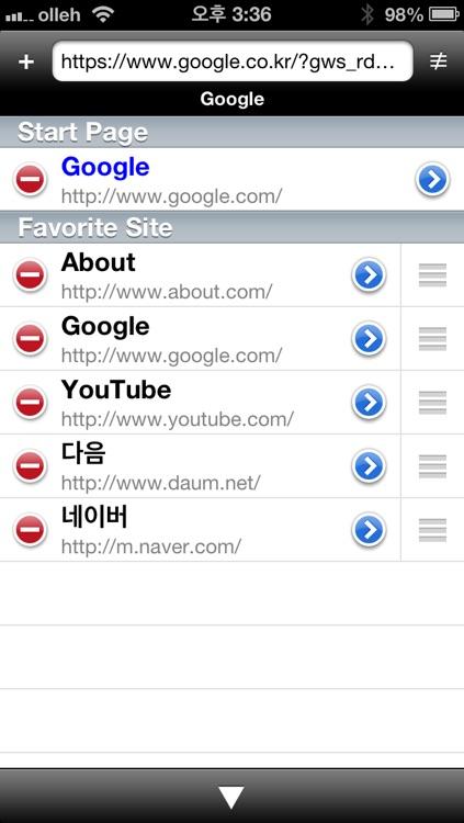 Long Press Downloader screenshot-4