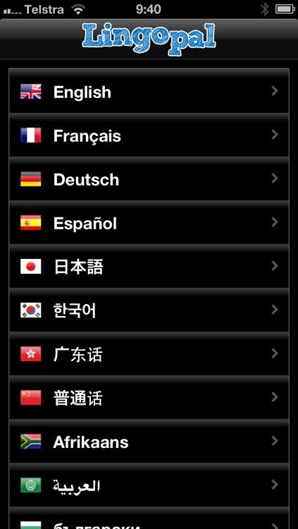 Lingopal Arabic LITE - talking phrasebook screenshot-3