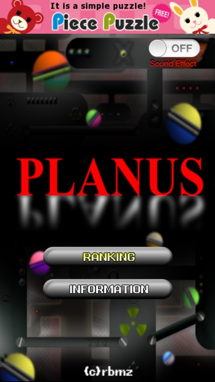 PLANUS