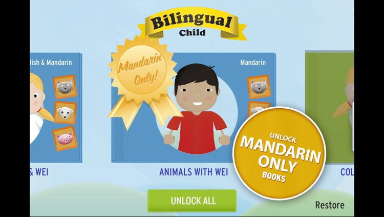 Learn Mandarin Chinese for Kids - Bilingual Child Blocks Game