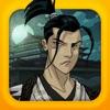 Karateka iPhone / iPad