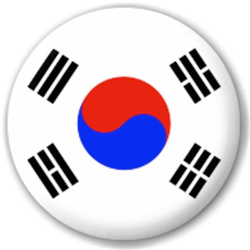 Đàm thoại tiếng Hàn cấp tốc