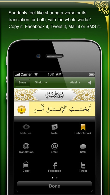 iQuran screenshot-4