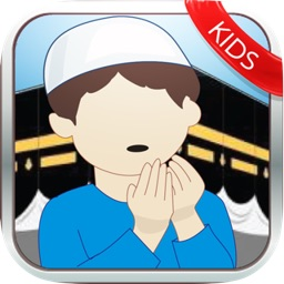 Kids Supplications: +Audio