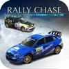 ラリーチェイス·レース·リアルレーシングシミュレーターゲーム3D - iPhoneアプリ