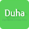 DUHA for iPhone