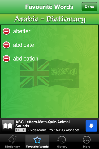 English To Arabic Offline Dictionary - Free screenshot 4