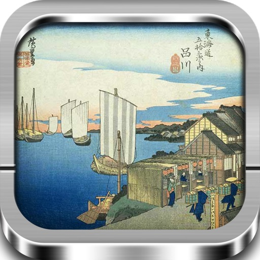 Hiroshige: Fifty-Three Stations of the Tokaido icon