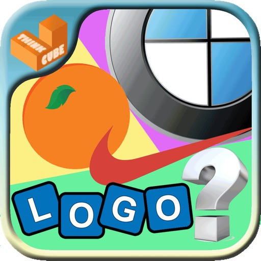 The Ultimate Logo Quiz