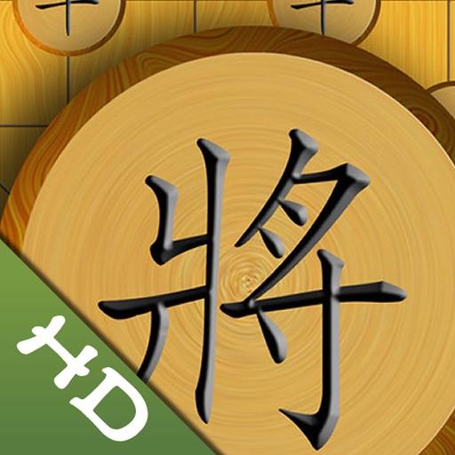 中国象棋 单机