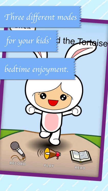 Record your bedtime story - Hare and Tortoise