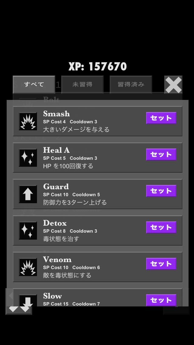 棒人間RPG ScreenShot3