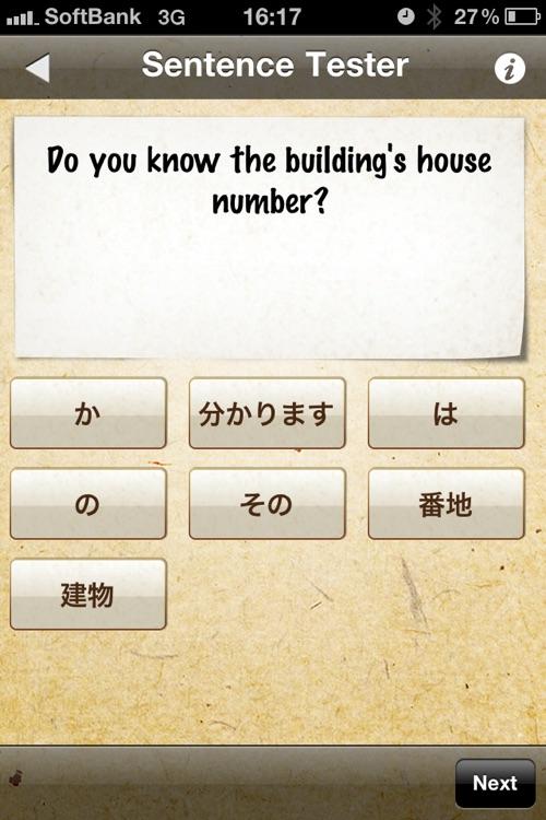 Japanese Sensei Lite screenshot-4
