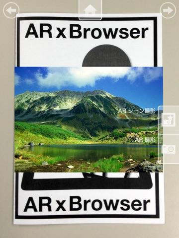 Screenshot of ARxBrowser