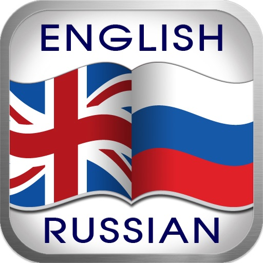English Russian English Dictionary icon