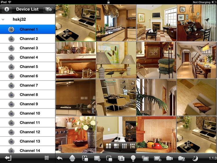 vMEyeCloud HD screenshot-3