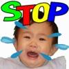 赤ちゃんが泣き止む裏技 -Happy Baby!-
