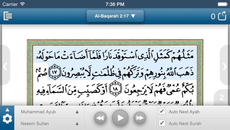 Quran Plus screenshot-3