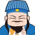 黄大仙御神籤 icon