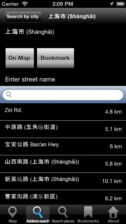 Offline Map Shanghai, China: City Navigator Maps screenshot-3