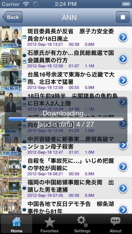 ASAHI Japanese News Player