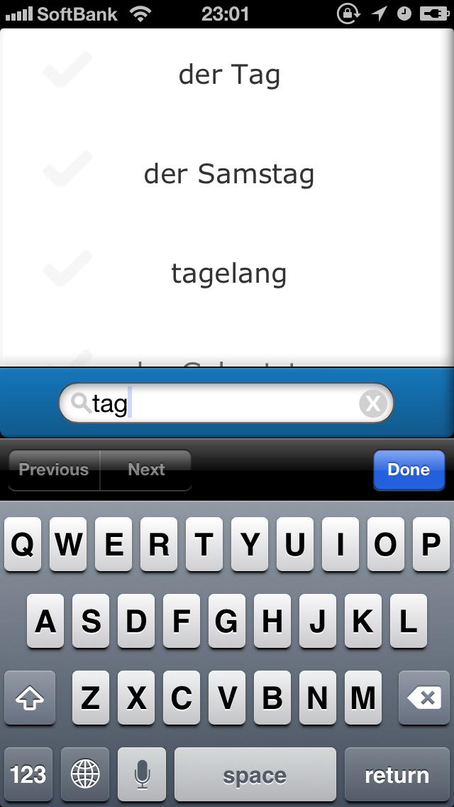 ドイツ語基礎単語800のおすすめ画像4