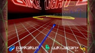 LightBike Online screenshot1