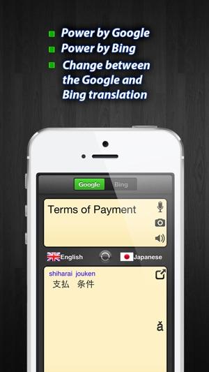 bing translator vs google translate