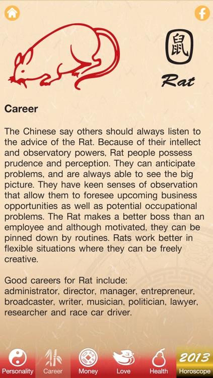 f969e933a Chinese Zodiac Fortune by AD Venture Public Company Limited