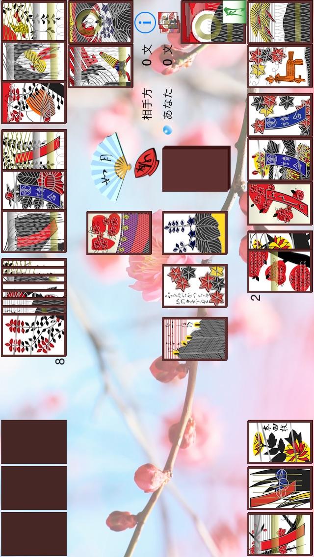 愛本堂花札 screenshot1