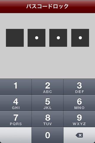 体重ノート screenshot-4