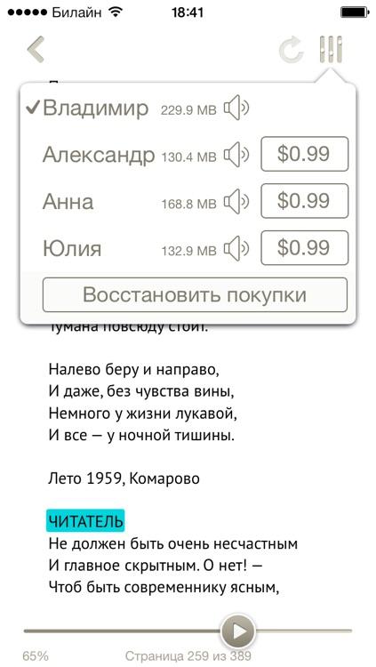 Chitatel screenshot-3