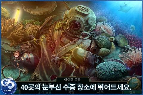 Abyss: the Wraiths of Eden (Full) screenshot 4